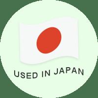 used in Japan